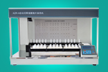 AZR-A Liquid based cytology machine